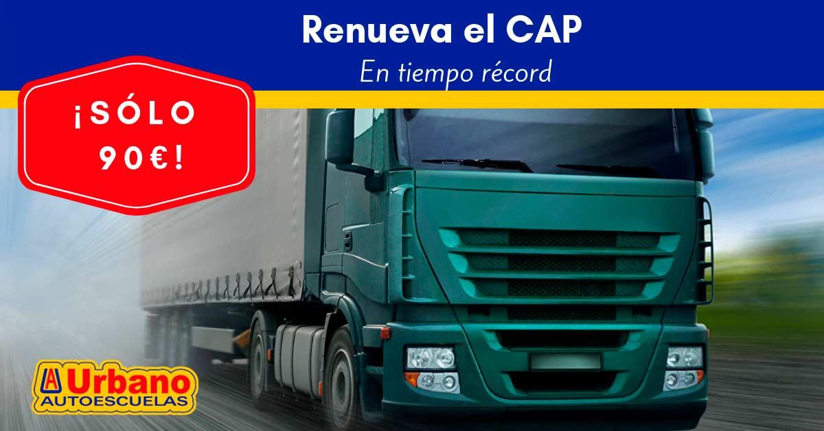 Oferta Renovación del CAP